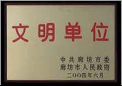 灰铁铸jian生产先进单位