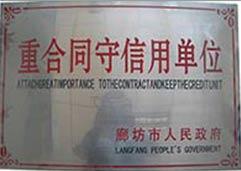 五jin铸jianchang应用shi例